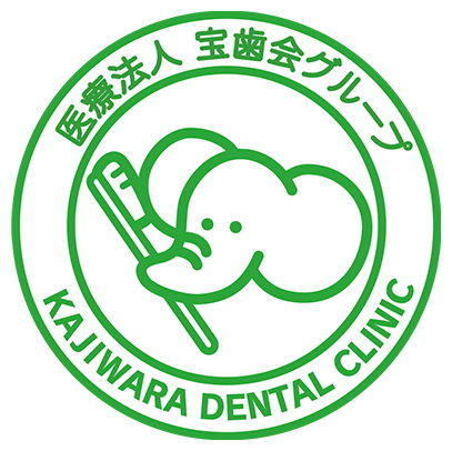 Kajiwara Dental Clinic